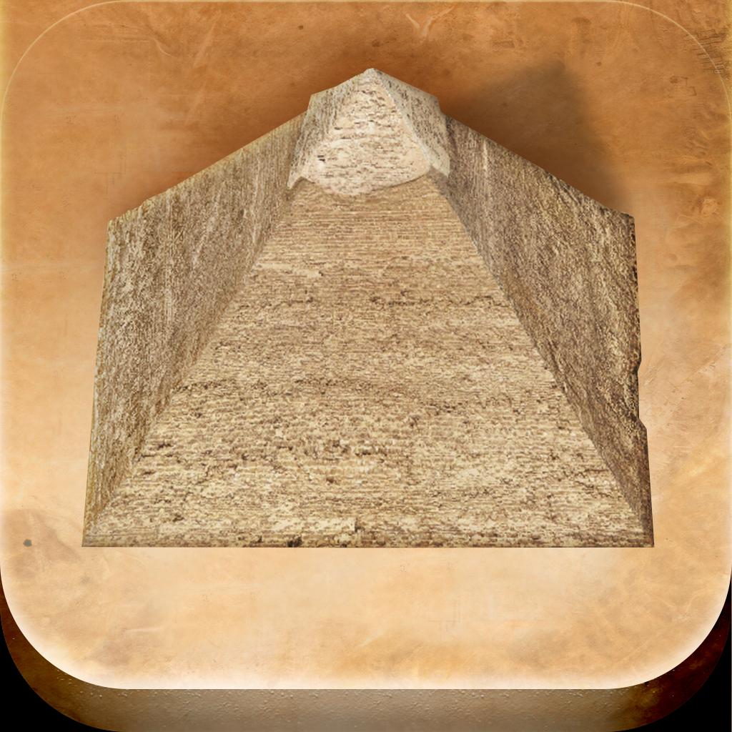 ピラミッド 3D